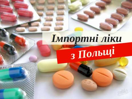 Средства возбуждающие женщин в аптеке