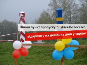 В Украине разрешили выезд ребенка за границу с согласия