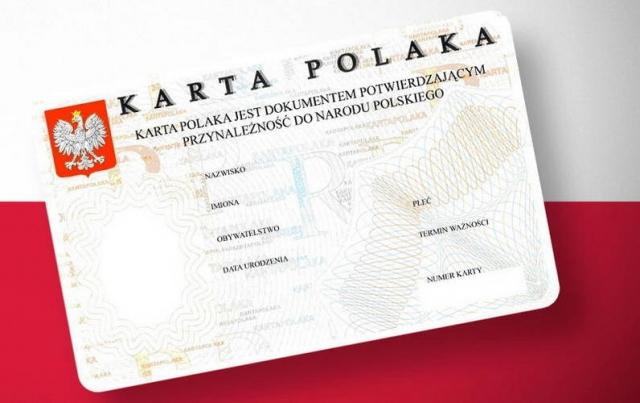 Кредит по карте поляка в германии