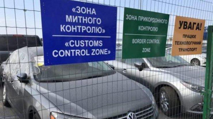 Де розмитнити авто на єврономерах?