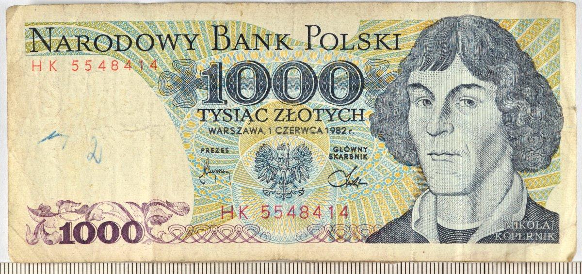 Польські злоті старого зразка
