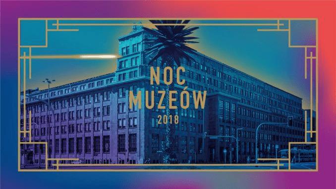 ніч музеїв в польщі 2018