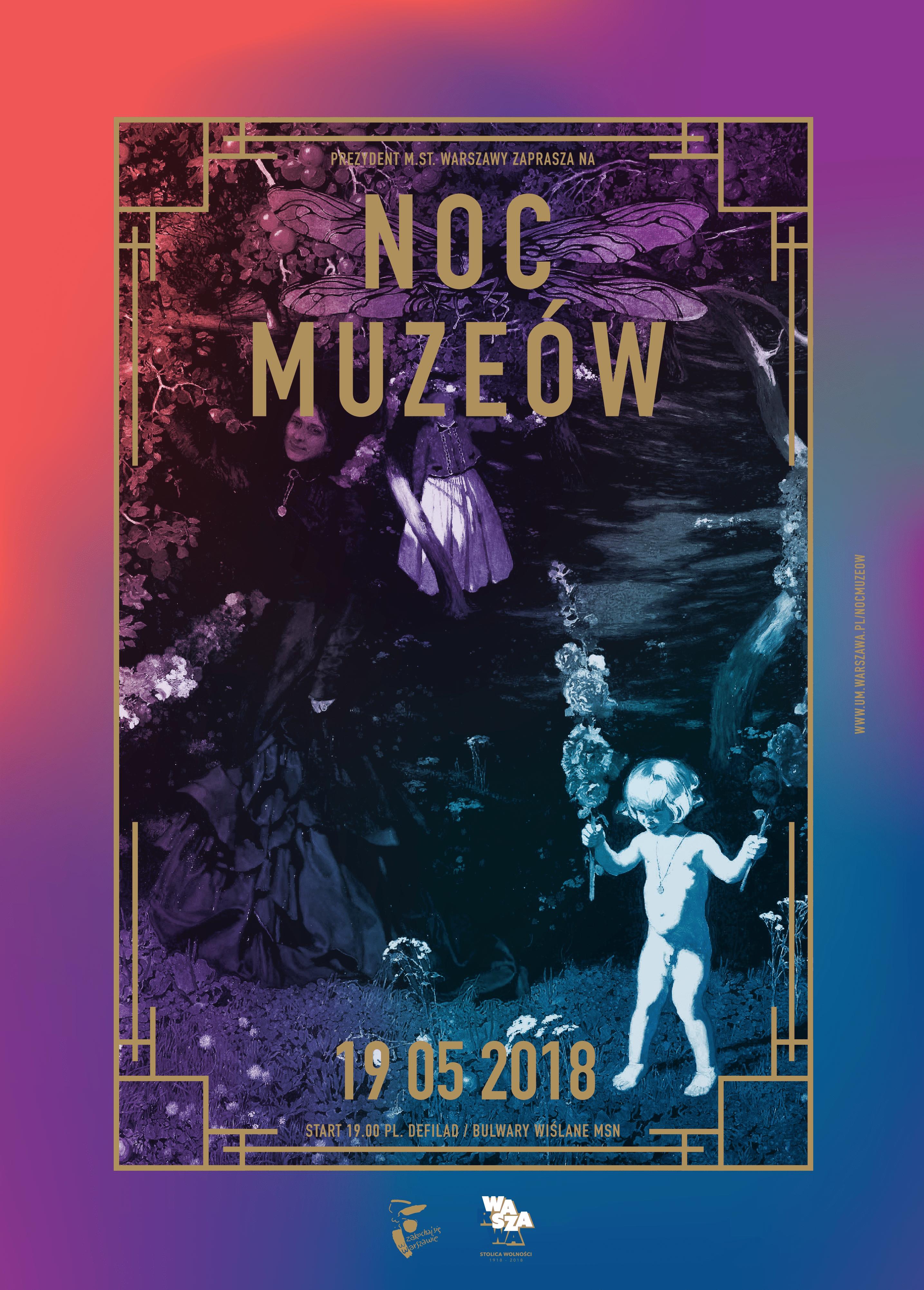 Ніч музеїв 2018 у Варшаві