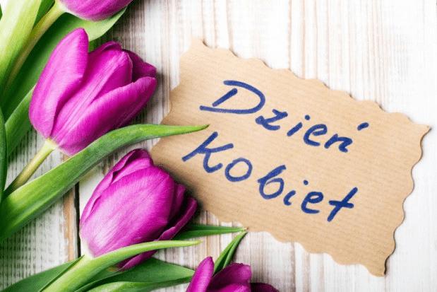 Аудио поздравление с 8 марта дочке