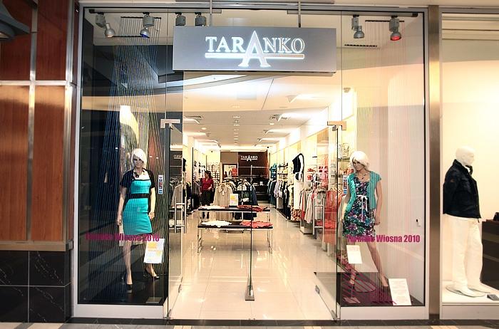 Модница Официальный Сайт Одежда