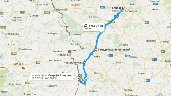 Пешеходный и автомобильный пункт пропуска Угринов - Долгобичув (Dolhobyczow) в Польшу пересечение границы Польши пешком и велосипедом