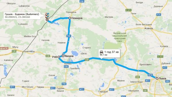 Таможенный переход Грушев - Будомеж (Budomierz) Пункт пропуска Грушев граница Польша