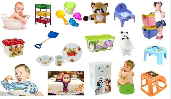 Купить товары для детей в Польше. Лучшие цены в магазинах Польши 71073f5011d89