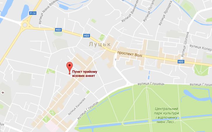 польський візовий центр в Луцьку